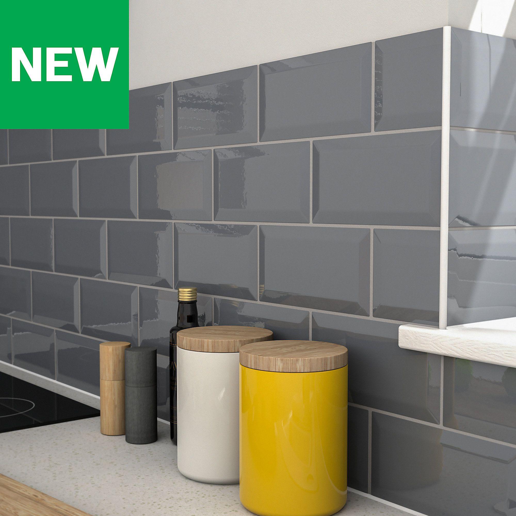 Trentie Anthracite Bevelled Edge Ceramic Wall Tile Pack