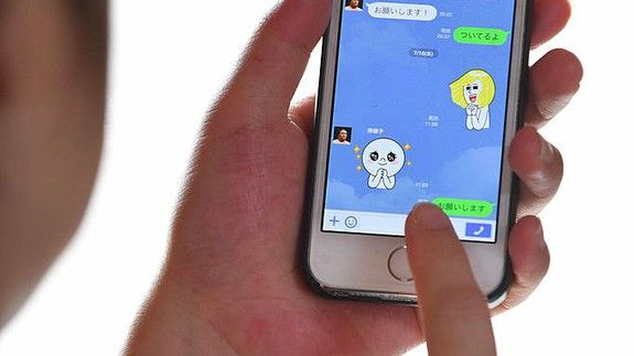 Japan's largest messenger app is taking on Slack with chat