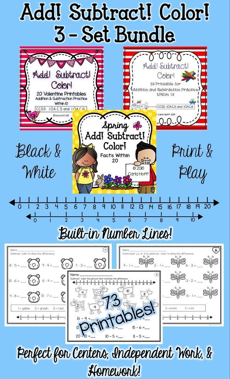 BUNDLE Addition and Subtraction Worksheets Within 10 and 20 ...