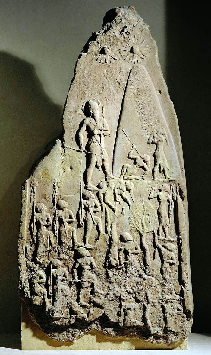 Religion and Power: Divine Kingship in the Ancient World and Beyond | Naram-Sin Victory Stelae