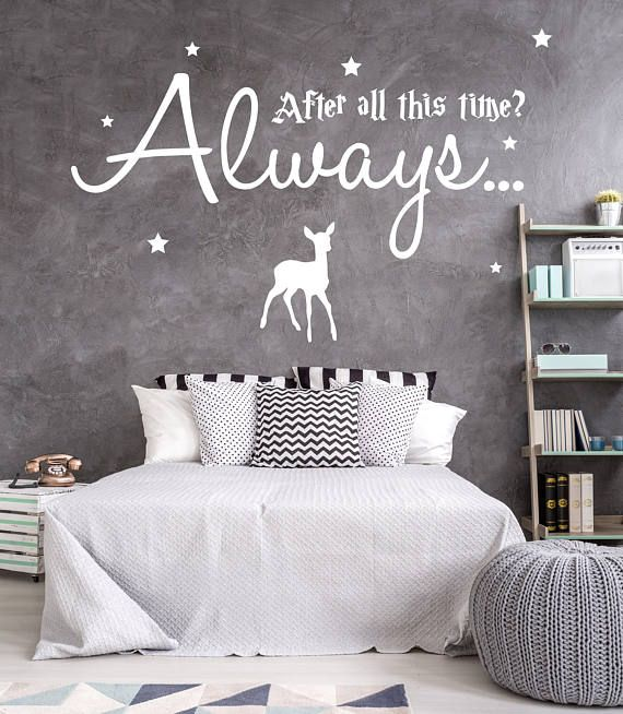 harry potter wall sticker after all this time quote vinyl severus