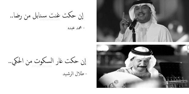 كلمات راقت لي Calligraphy Quotes Love Beautiful Arabic Words Cute Love Quotes