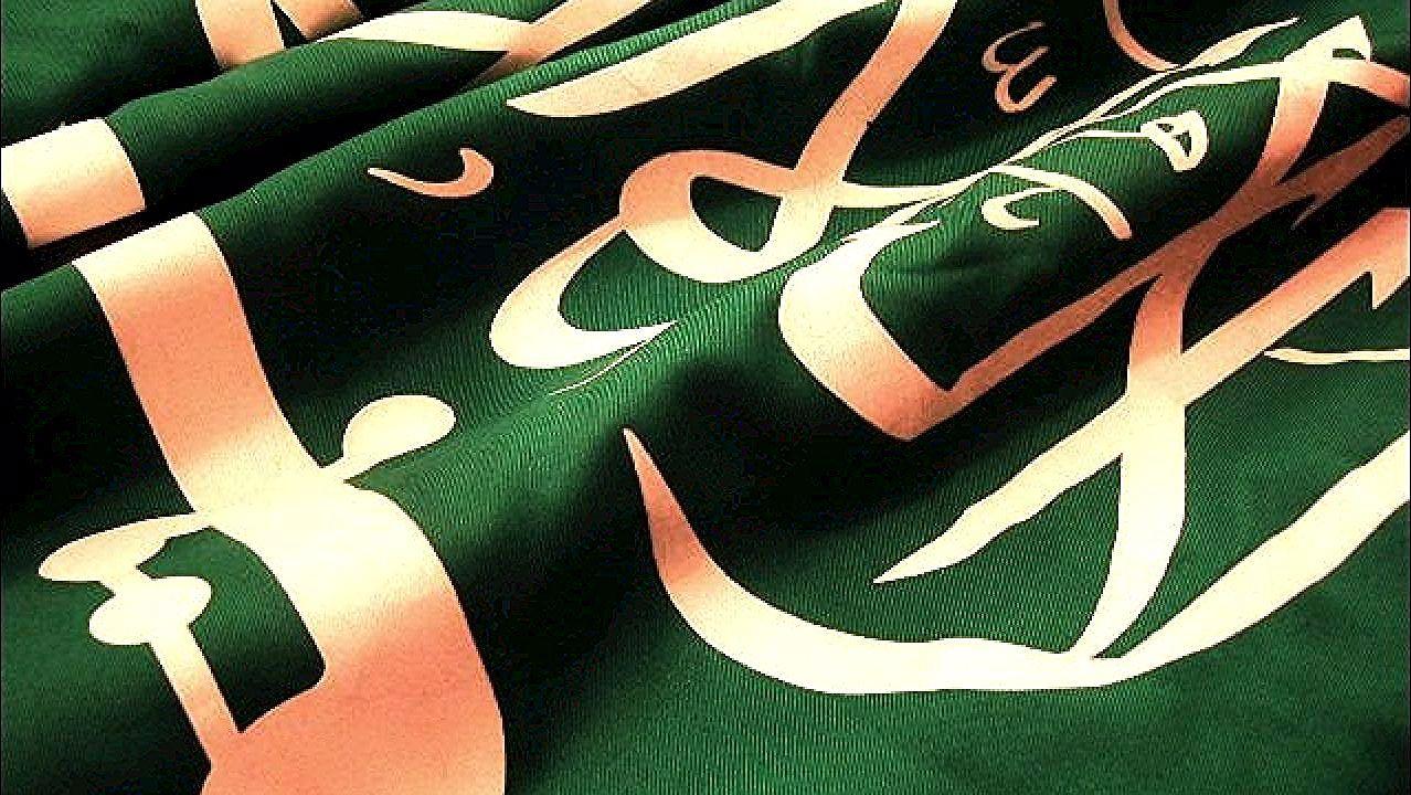 3276 المملكة العربية السعودية تأسست المملكة العربية السعودية في عام 1932م على يد ابن سعود وهو الملك عبد العزيز بن عبد الرحمن ابن Arabic Calligraphy Calligraphy