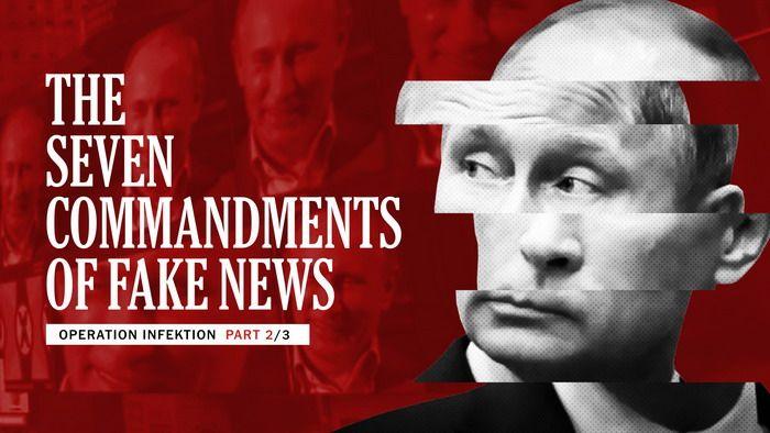 Русия се прицелва в европейските избори. Същото правят и