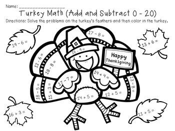 Thanksgiving Color by Multiplication | math | Pinterest ...