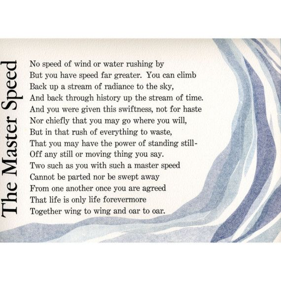 Robert Frost. My Cousin Read This At