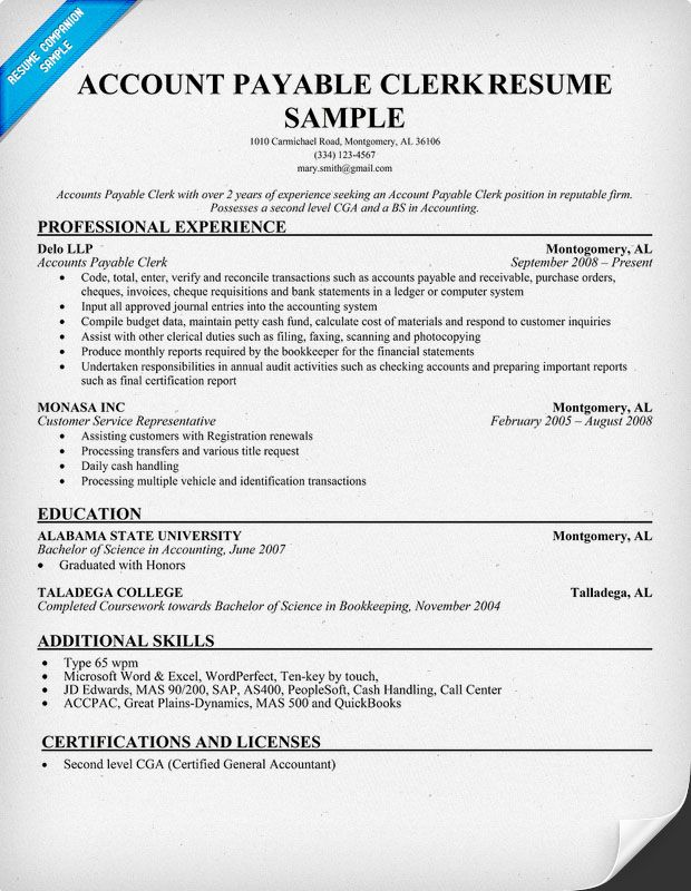 Accounts Payable Resume Objective  Zm Sample Resumes  Zm
