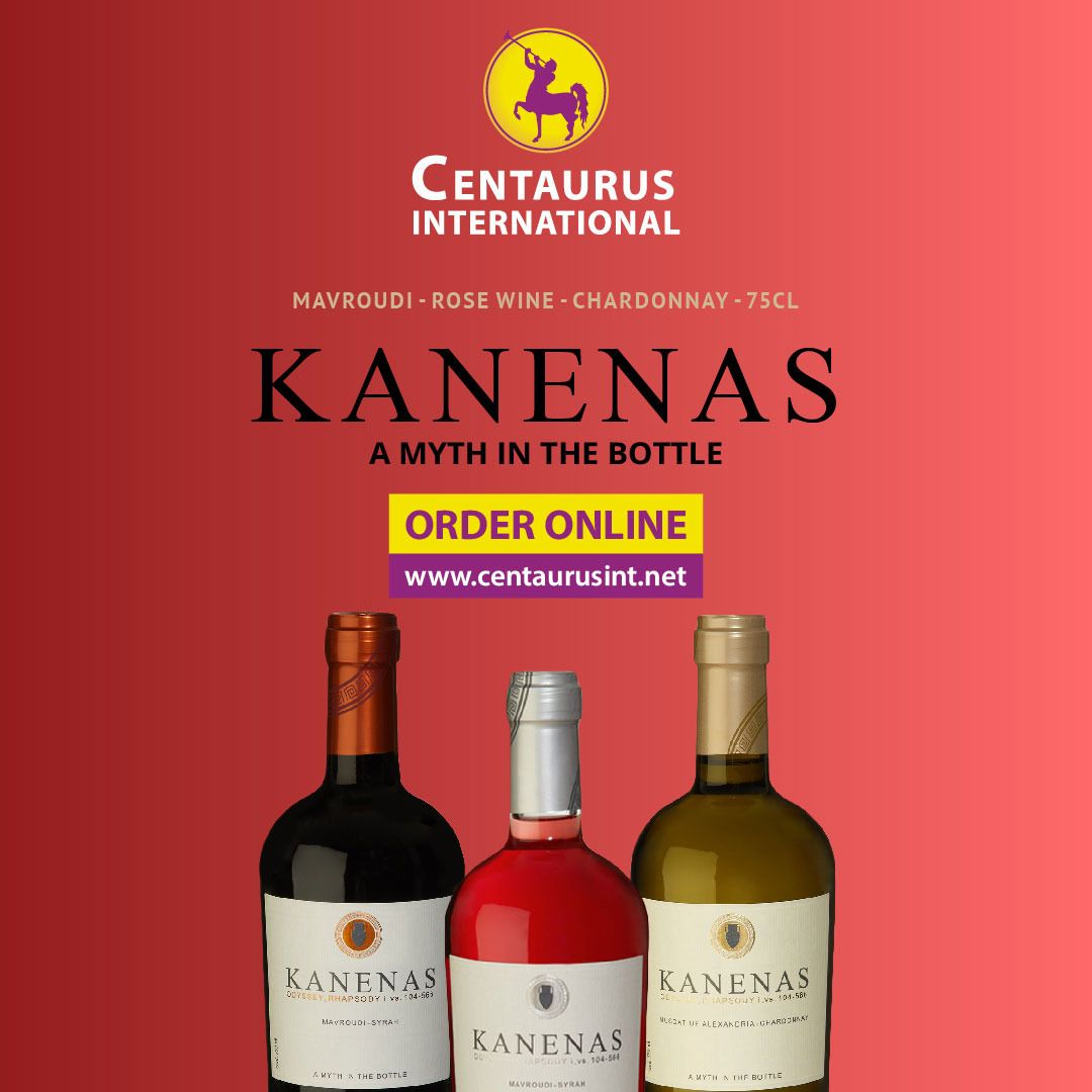 Kanenas Wine Wine Store Uae In 2020 Wines Greek Wine Wine Sale