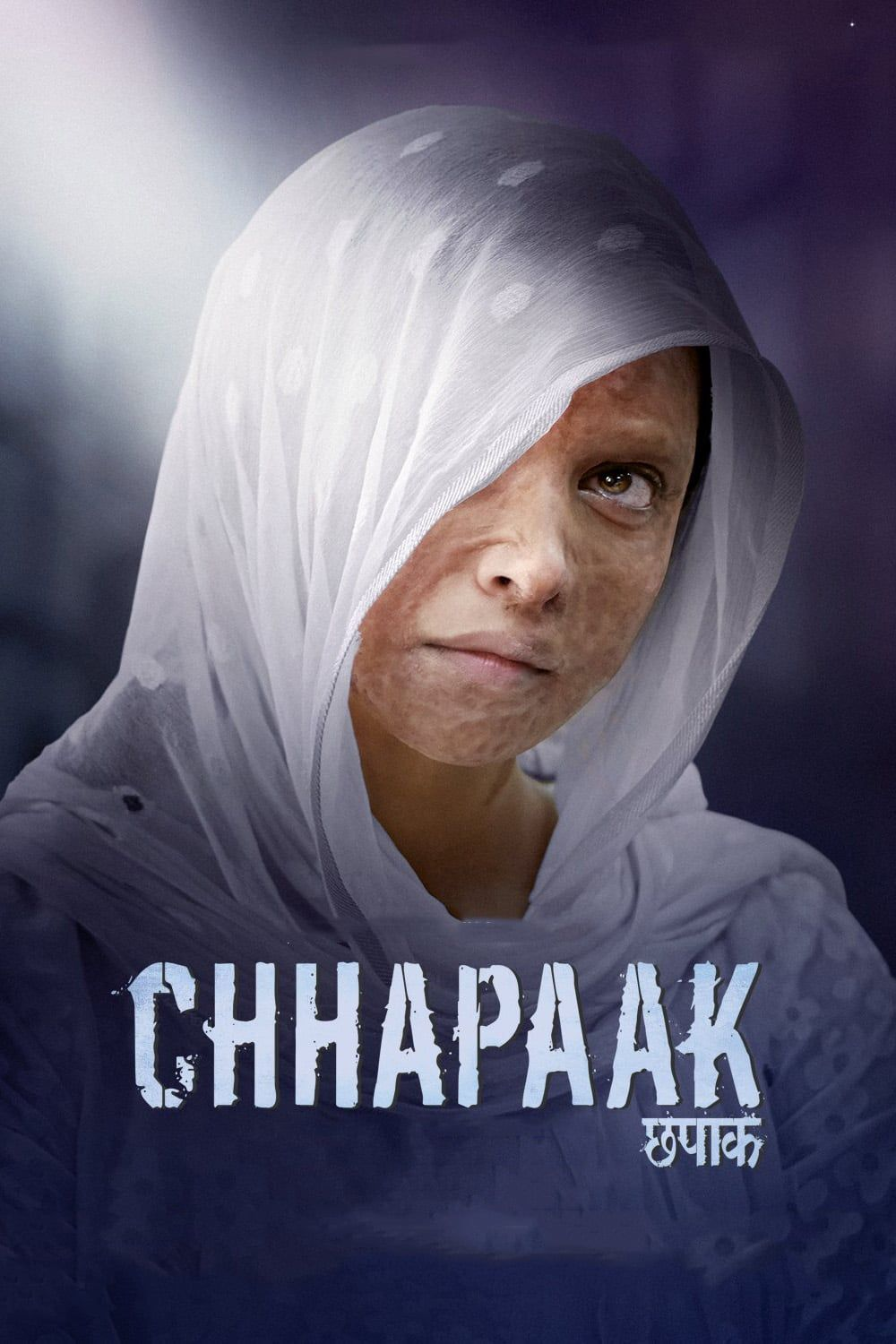 Download Chhapaak Film Completo In Italiano In 2020 Download Movies Full Movies Hd Movies Download
