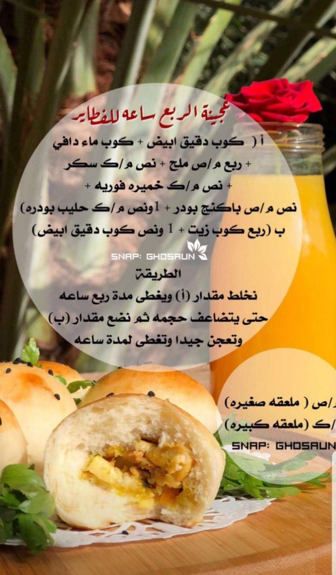 Pin By Noor On Cuisine Workout Food Food Receipes Cooking Recipes
