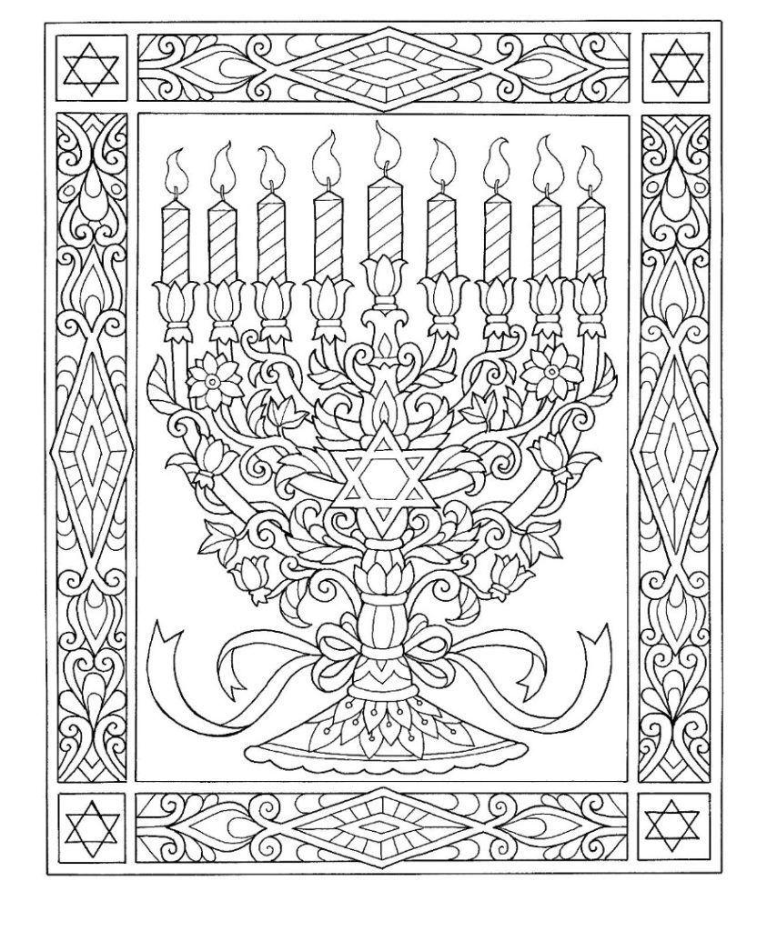 Menorah Hanukkah Pages A Colorier Detaillees Decoraciones De Januca Paginas Para Colorear Menorah