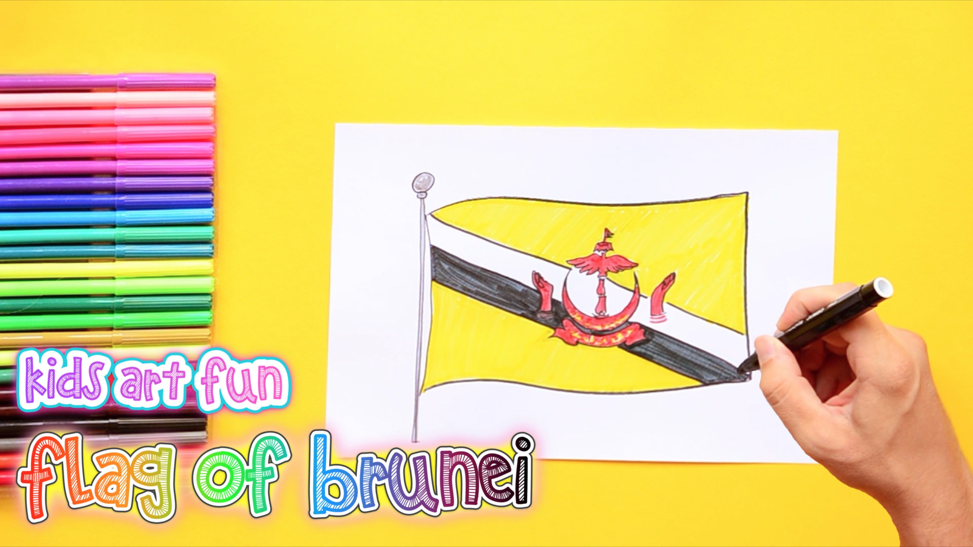 How To Draw And Color National Flag Of Brunei Flag Drawing National Flag Flag