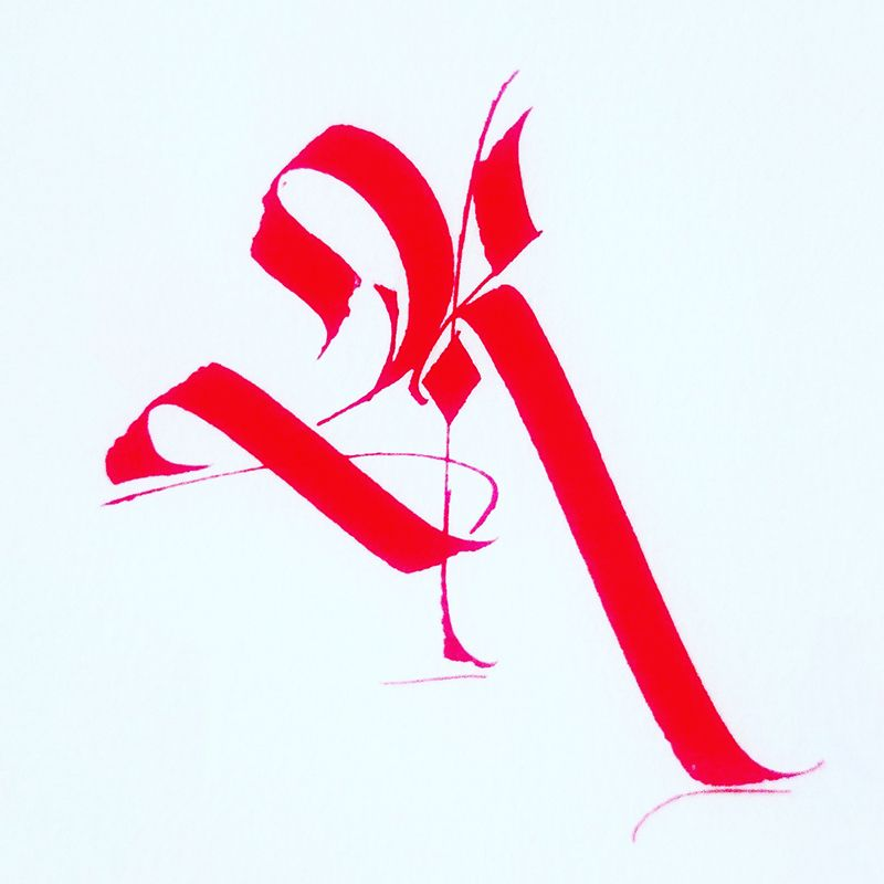 Letter r fraktur capitals pinterest typography