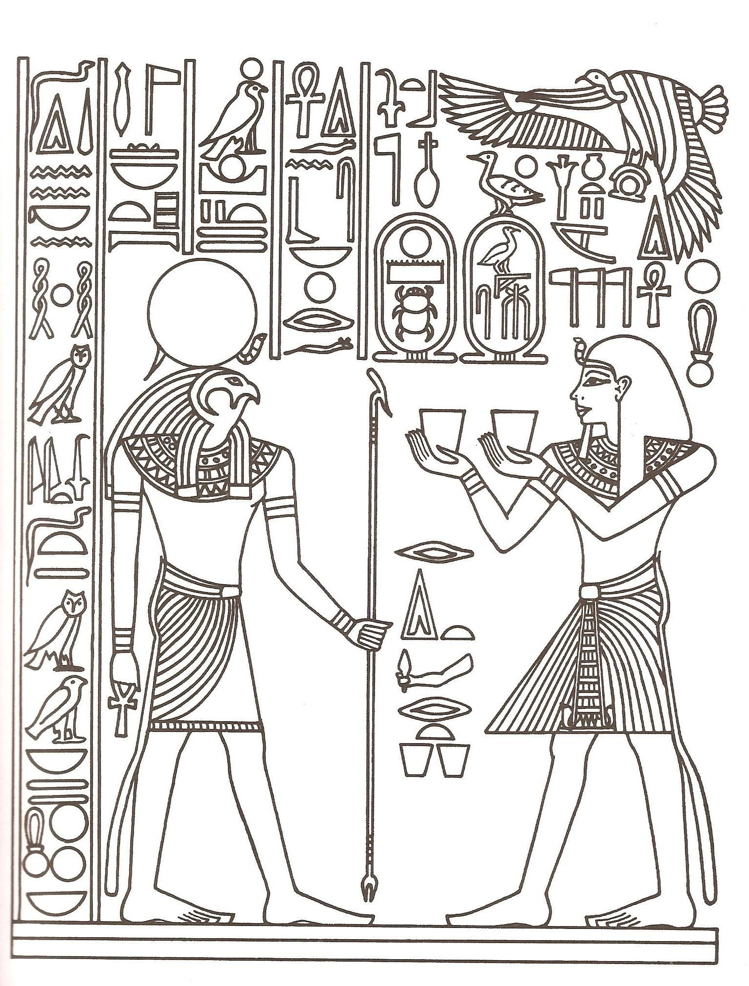 Ramses Ii Ancient Egypt Worksheet
