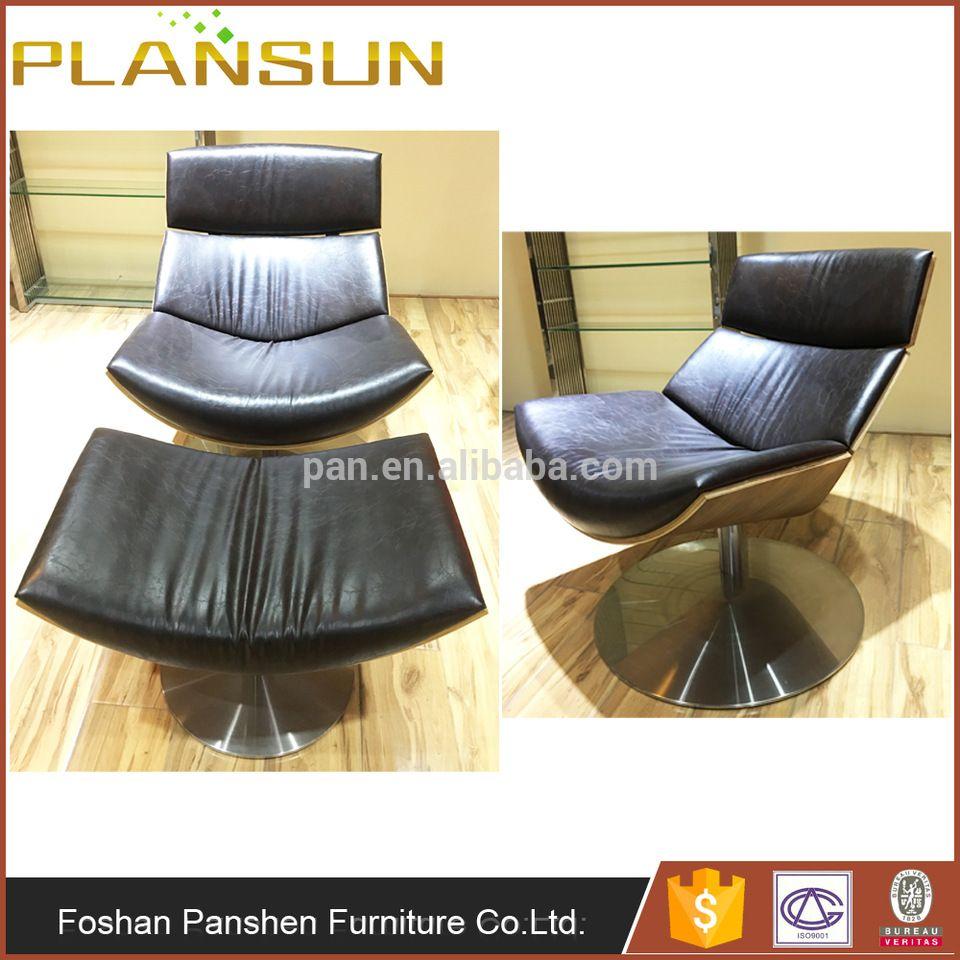 Replica Modern Design Plywood Sex Kara Chaise Lounge Chair