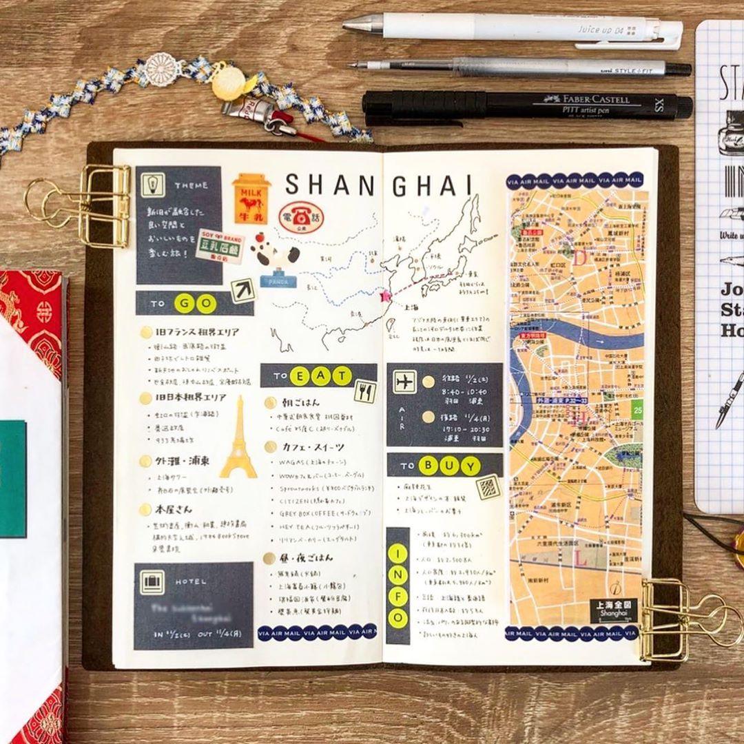 """mini_minor on Instagram: """"* #上海 旅の準備ノートの1ページ目ができました😆  今回は2泊3日と時間もあまりないので、行きたい場所や食べたいもの等だけ調べて、臨機応変に行動予定です👍🏼…"""""""