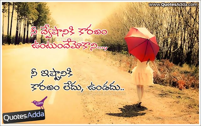 Heart Touching Sad Love Quotes Messages Sayings In Telugu Quotes