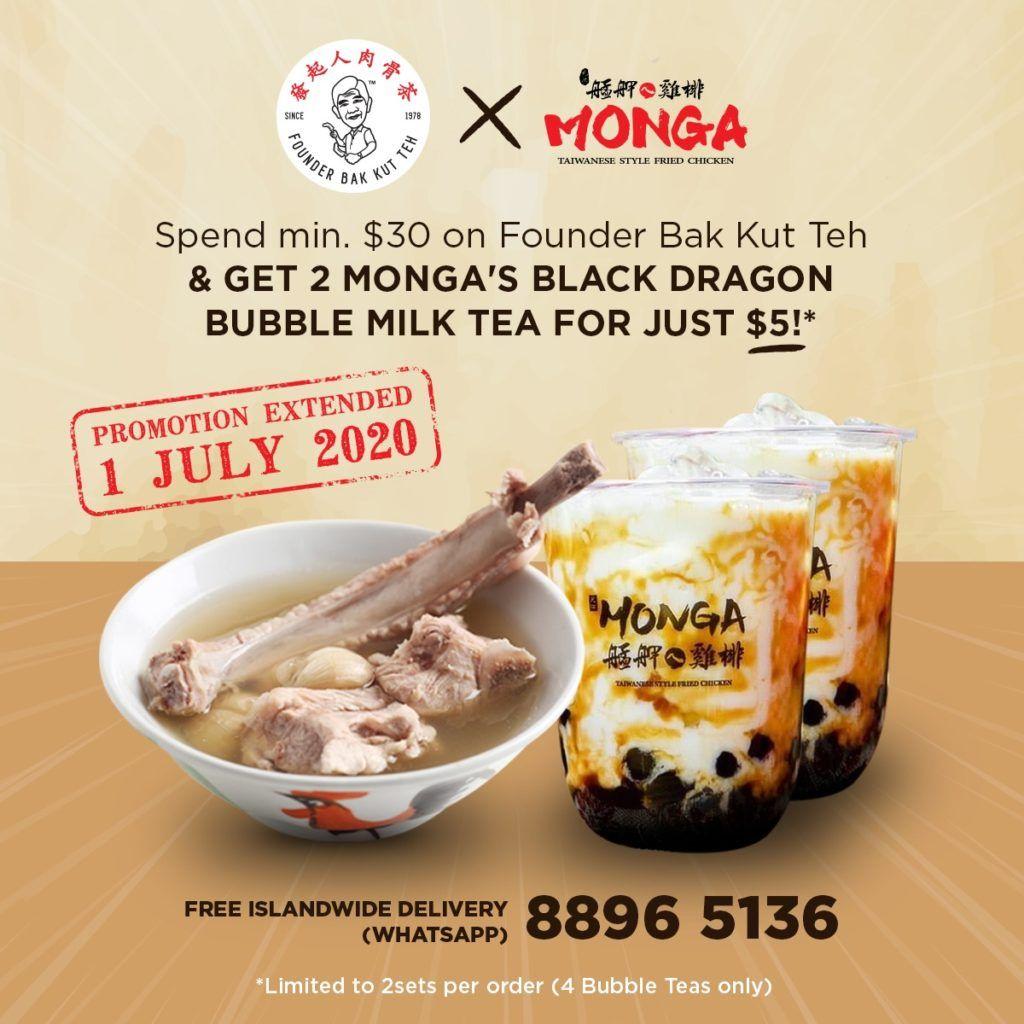 Promo Extended Monga Bubble Milk Teas Are Now Available With Founder Bak Kut Teh Bubble Milk Tea Milk Tea Bubbles