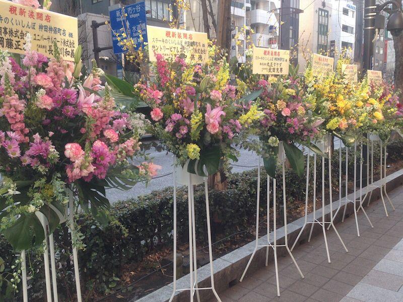 Imagen de http://www.nestoralvaro.com/japon/images/five/IMG_5779.JPG.