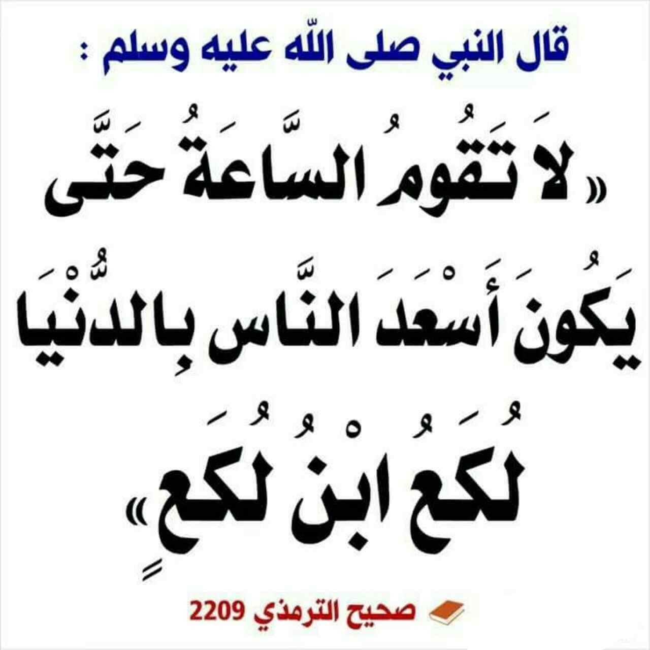Pin By Ibrahim Oshah On Islamic Quran Verses Islamic Quotes Quran Islam Facts