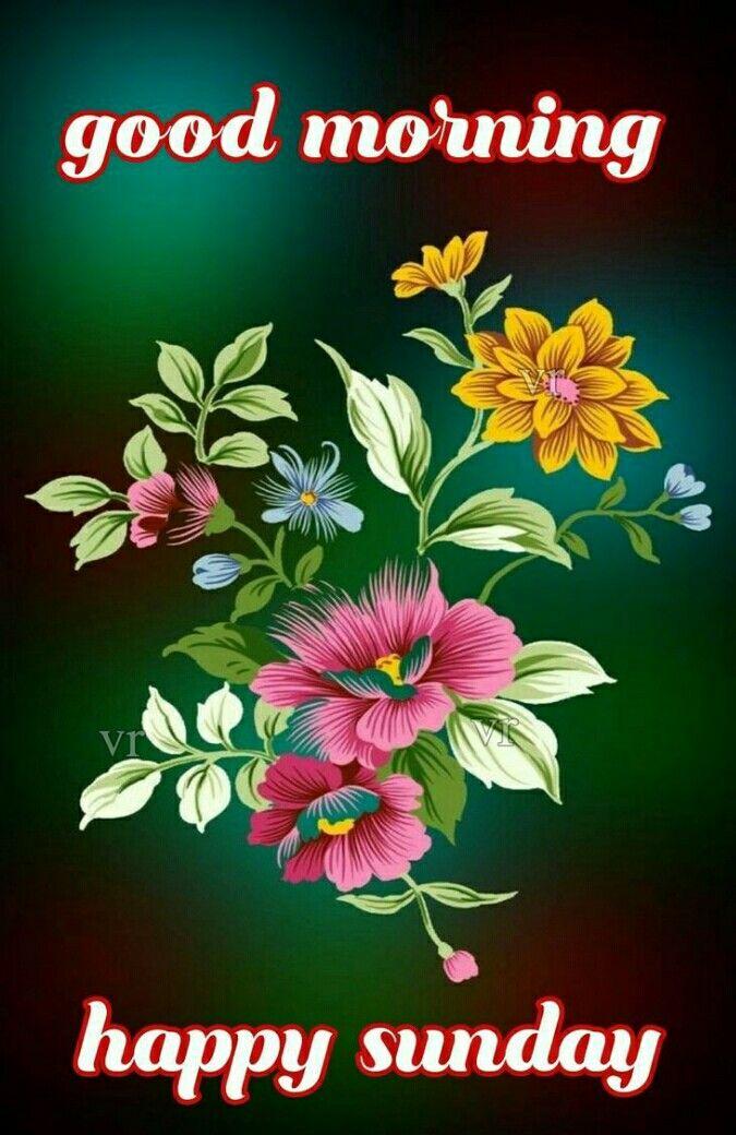 Happy Sunday Saved by SRIRAM | Happy Sunday | Good morning happy