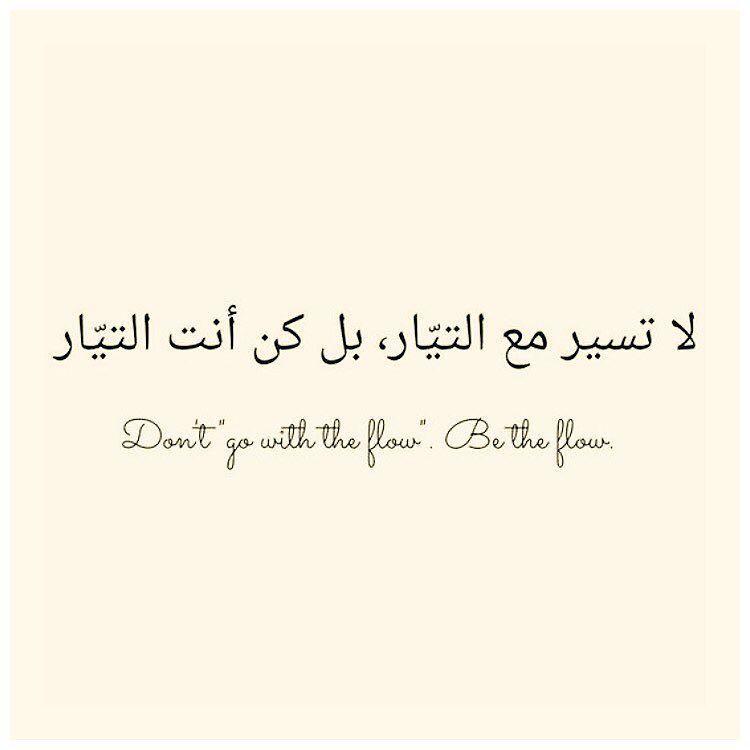 Instagram Photo By نسيان Apr 24 2016 At 3 36pm Utc Instagram Quotations Photo