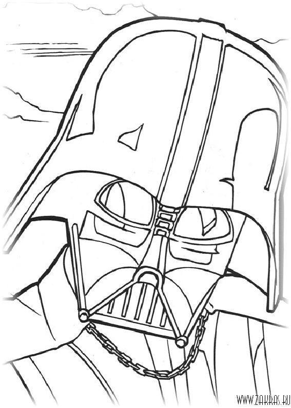 Звездные войны (Star Wars) - раскраски (147 шт ...
