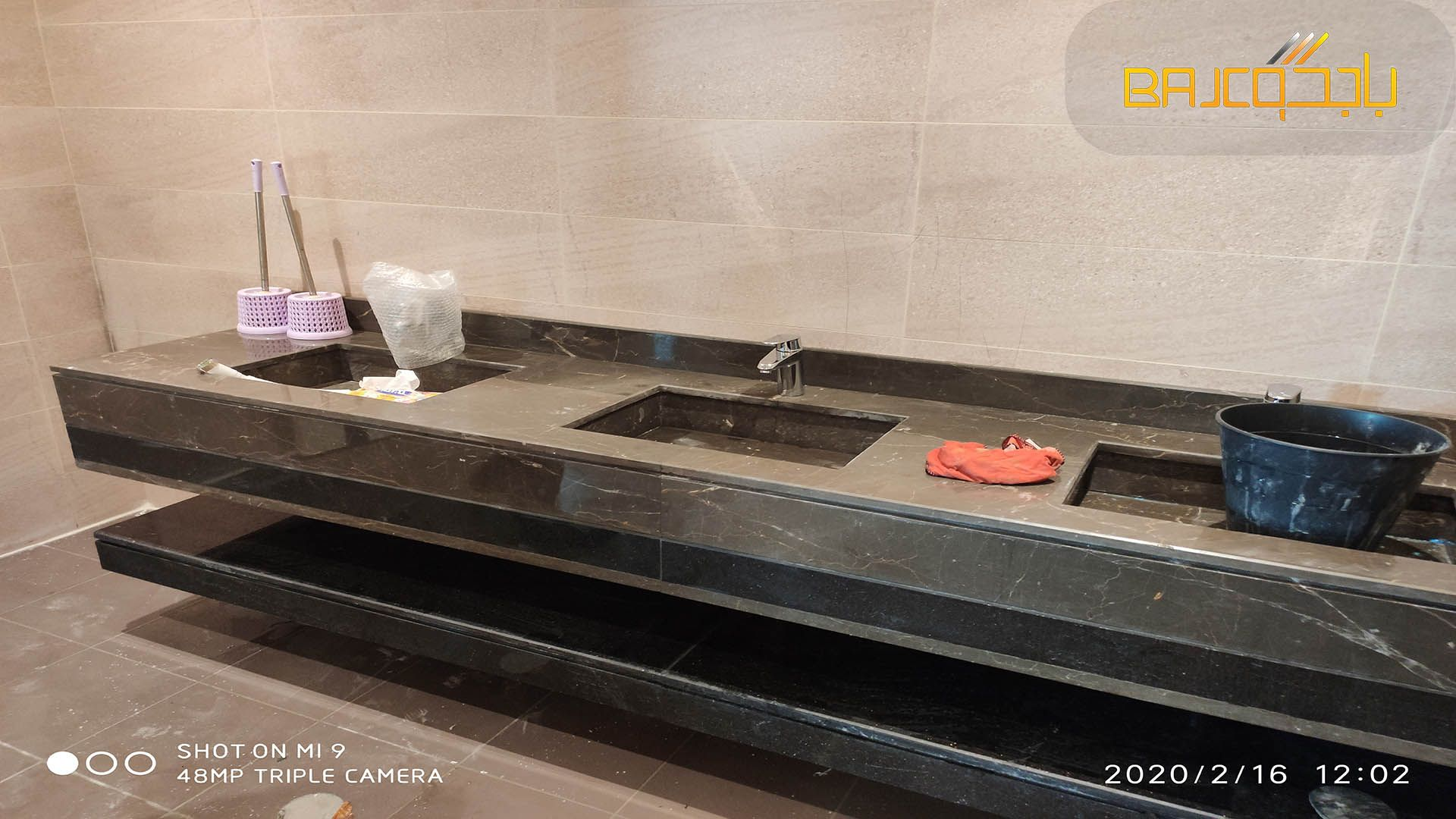 مغسلة جراي Sink Bath Caddy Home Decor