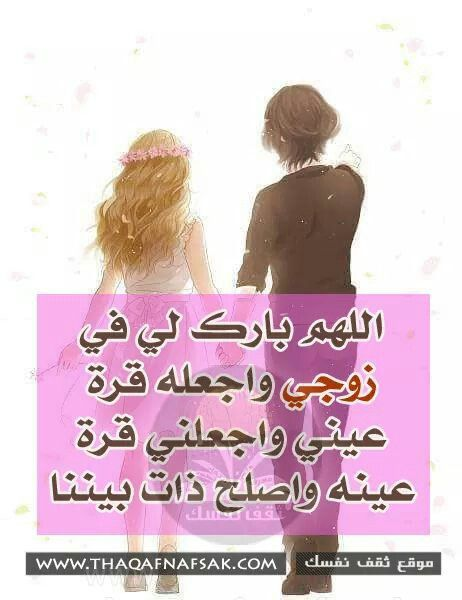 Pin By Zuhour A On Love My Love Romance Love