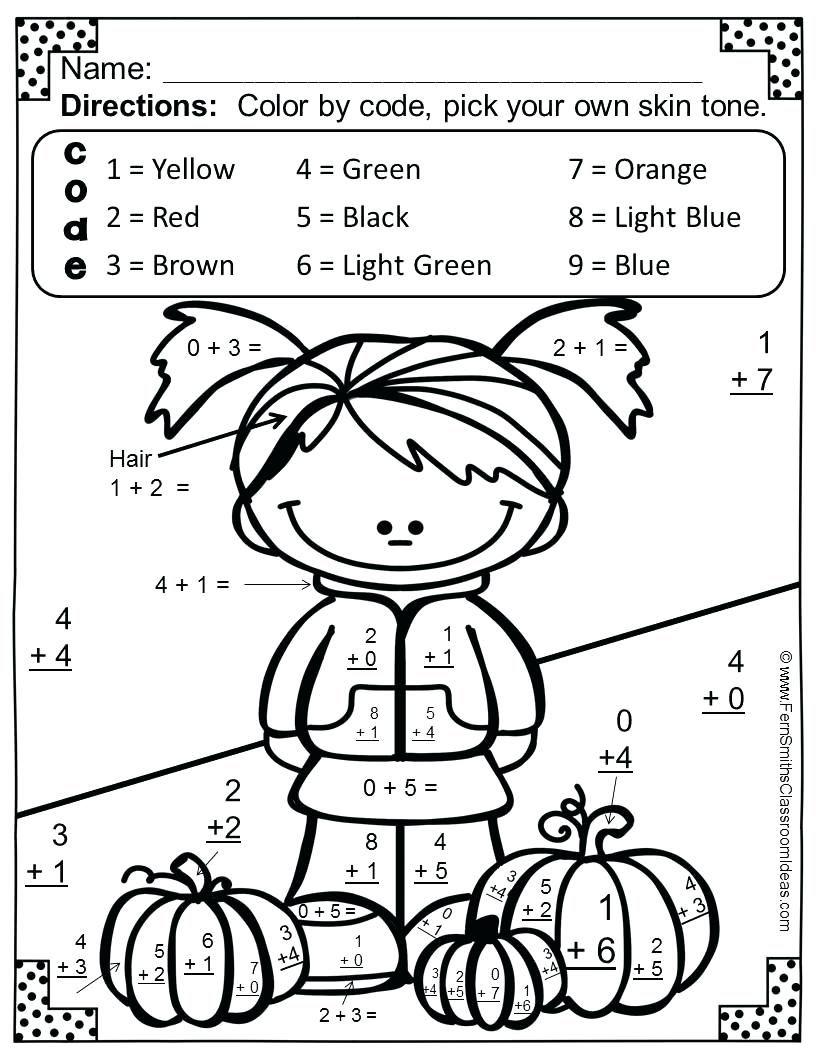multiplication colouring sheets worksheets ks math fact 85