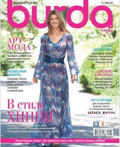 006e0e7d2 دانلود مجله خیاطی بوردا استایل Burda Style July 2015 . با لینک مستقیم . در  قالب 124 صفحه با فرمت pdf به همراه الگوهای مربوطه . و نمونه هایی از صفحات  مجله