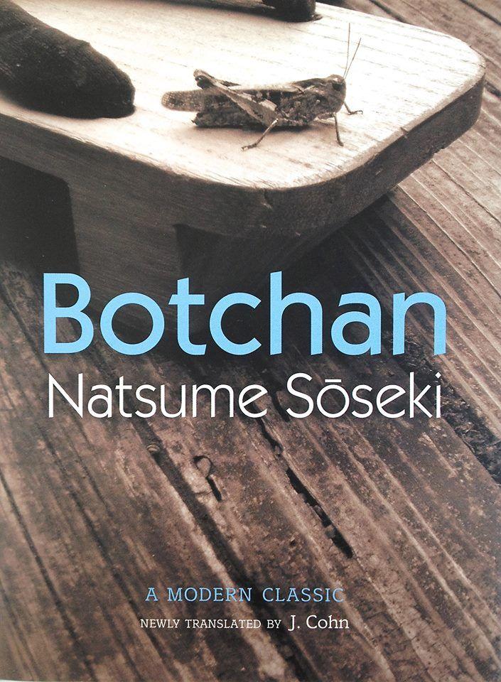 "Japanese classic novel ""Botchan"" (Little Master) by NATSUME Soseki (1867-1916)"