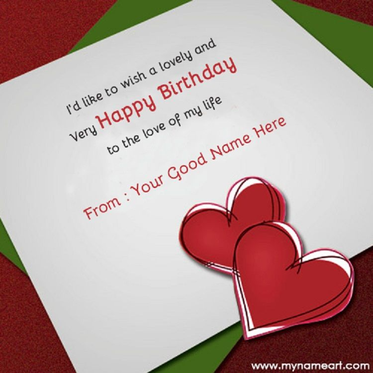 Happy Birthday Invitation Card With Name Lover