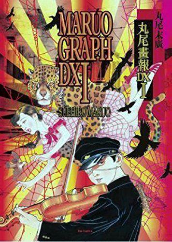 Maruo Ga Ho DX - MARUO SUEHIRO 1 Retoro Horror Art Book