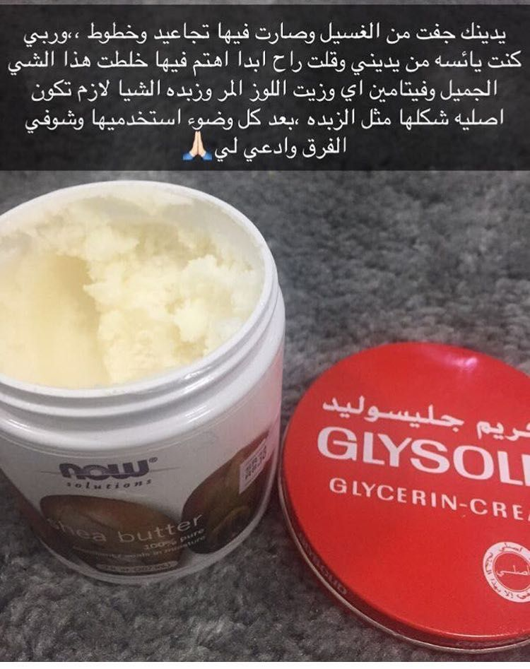 Pin By فاطمة On Masks And Care Skin Care Diy Masks Pretty Skin Care Beauty Skin Care Routine