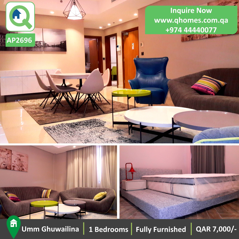 Apartment For Rent In Umm Ghuwailina: Fully Furni