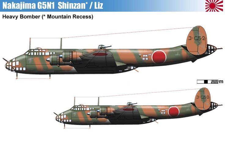 G5n 신잔 전투기 항공 일본