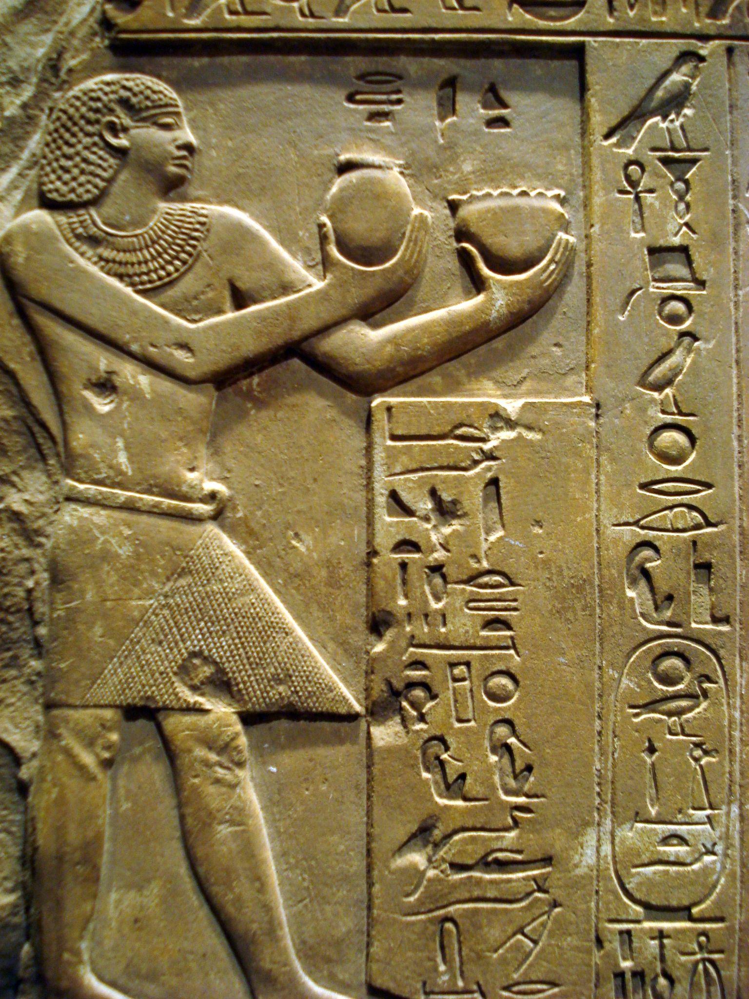Stèle Funéraire De Intef Ii Egypt City Of The Gods ägypten