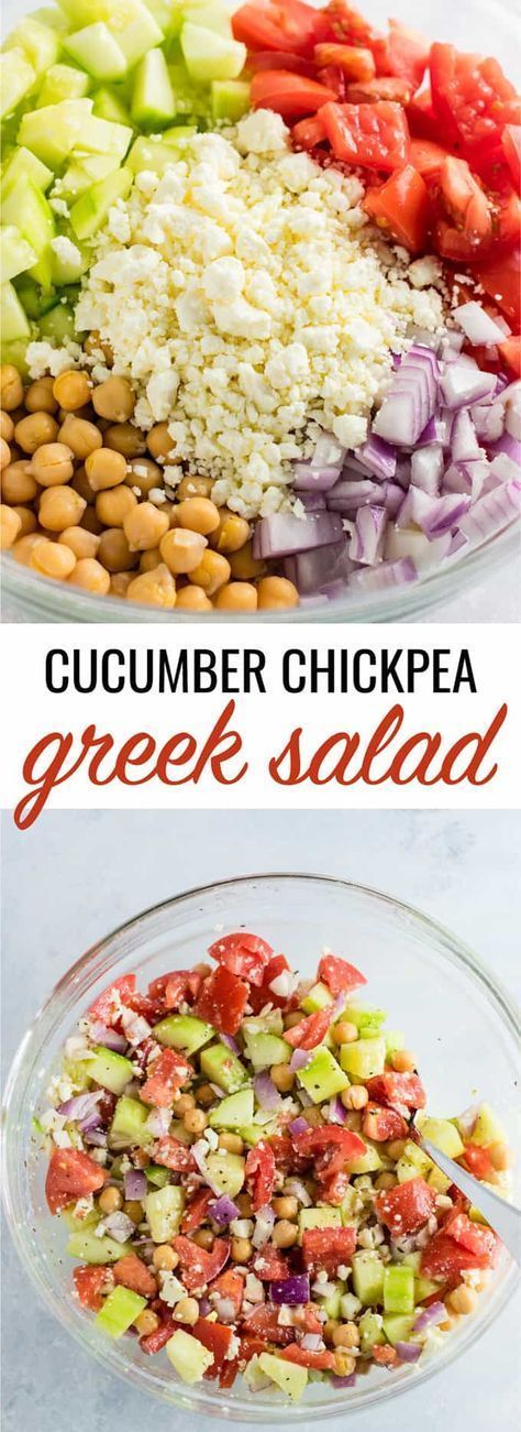 Best Greek Cucumber Salad Recipe - Build Your Bite