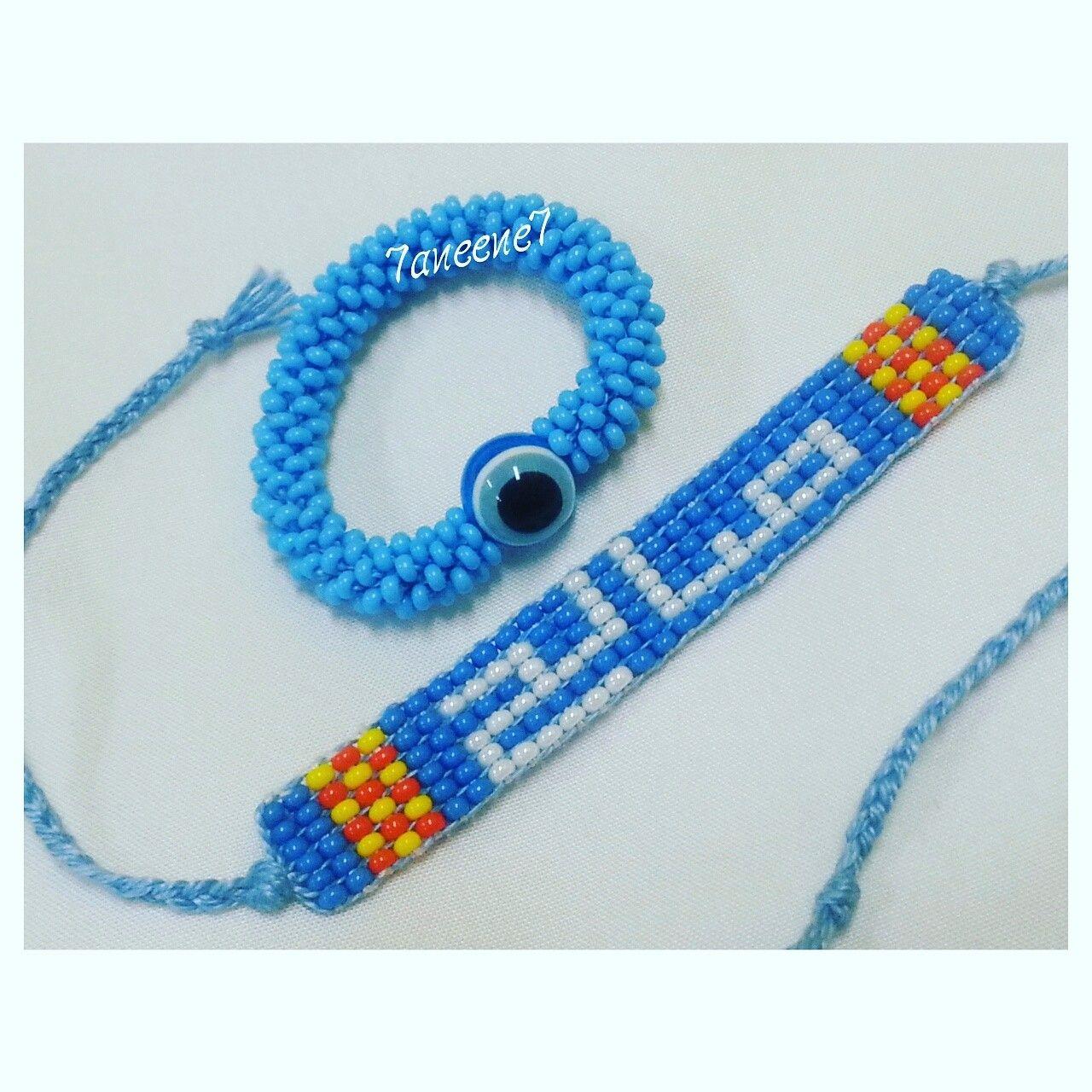 اساور خرز Friendship Bracelets Embroidered Friendship Bracelet Bed Furniture Design