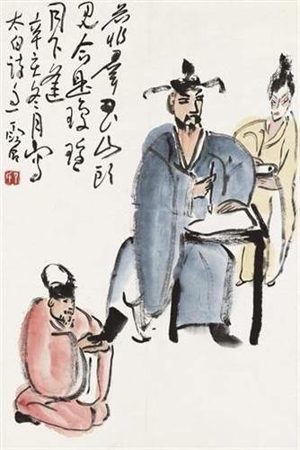 Li Bai's Drunken Calligraphy - Ding Yanyong - - - Expressionism, 1971