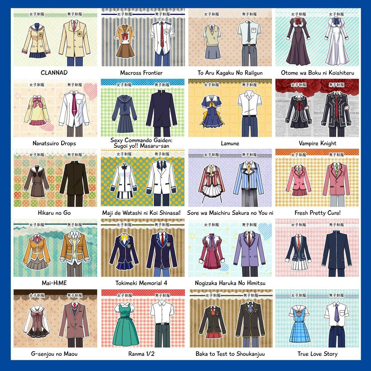 animeuniforms1.jpg (1200×1200) アニメの服を描く, アニメの服装, アニメ女子高生