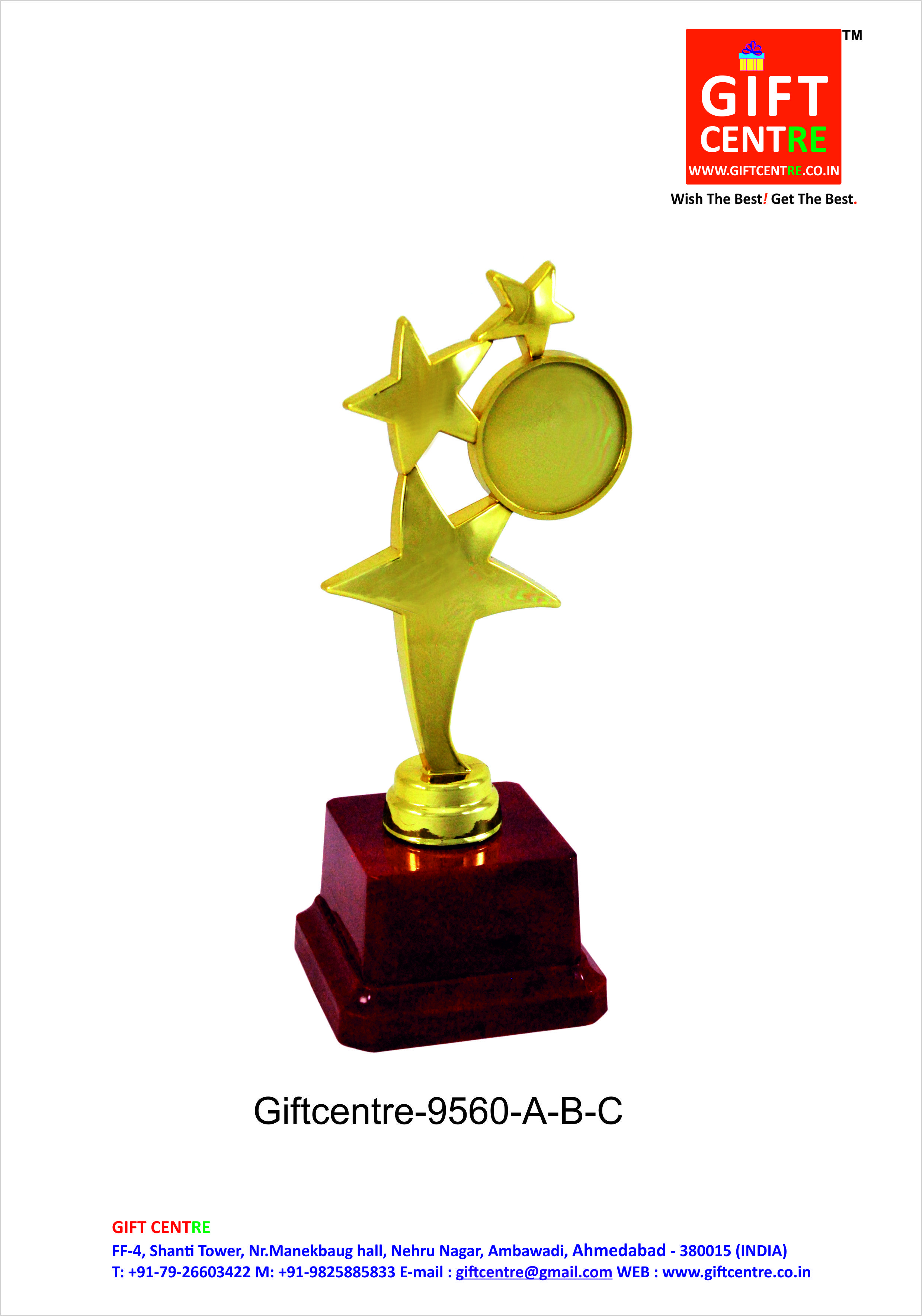 Star Trophy with Logo, 3 Star Trophy & Award, Performance
