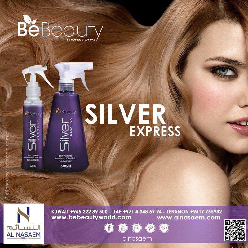 تقدم شركة النسائم لمواد وأدوات التجميل أحدث المنتجات العلاجية والتجميلية للشعر اسألي عن عروض المنتجات البرازيلية وترقبوا عروض مغ Beauty Shampoo Bottle Shampoo