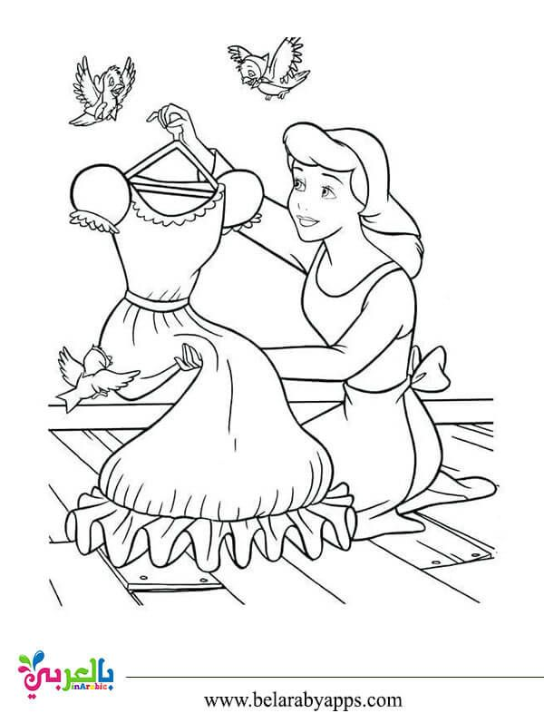 رسومات اميرات ديزني للتلوين صور تلوين بنات للطباعة بالعربي نتعلم Cinderella Coloring Pages Princess Coloring Pages Belle Coloring Pages