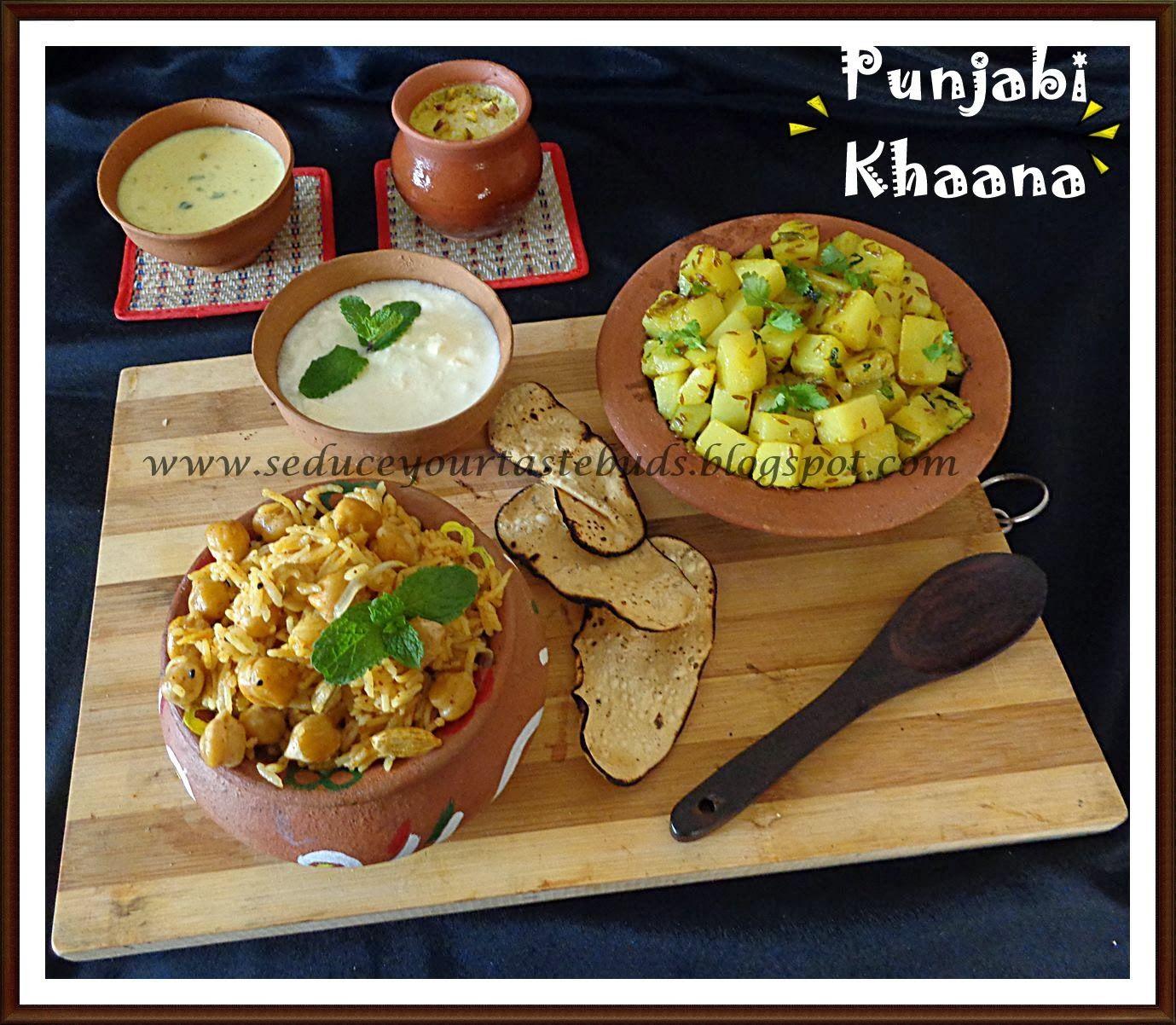 Achari Channa Pulao & Jeera Aloo Punjab Indian food