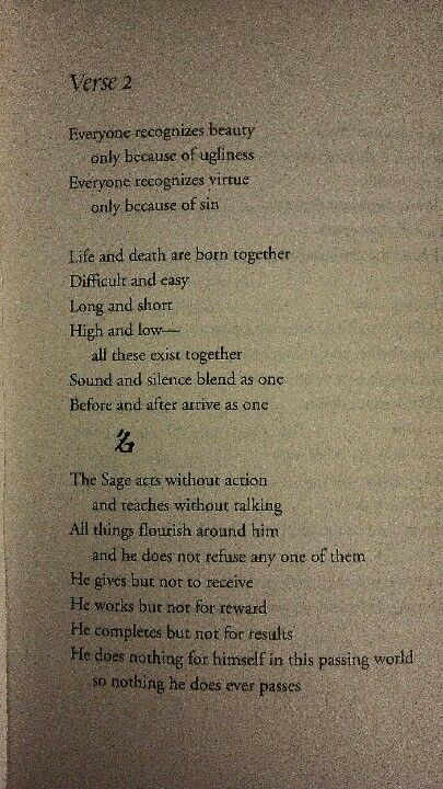 verse of the tao te ching just be tao te ching verse 2 of the tao te ching