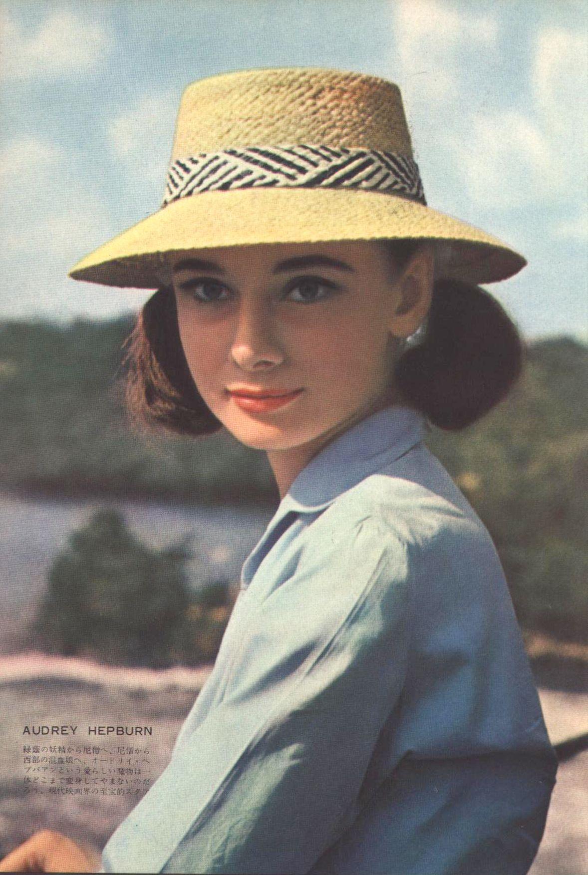 Calla Lilies Katharine Hepburn