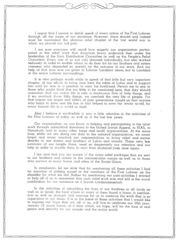 Treasure Chest Thursday Juliu Reitman S English Essay Flpba 40th Anniversary Publication Concentration Camp