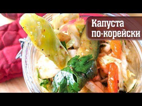 приготовить быстро салат